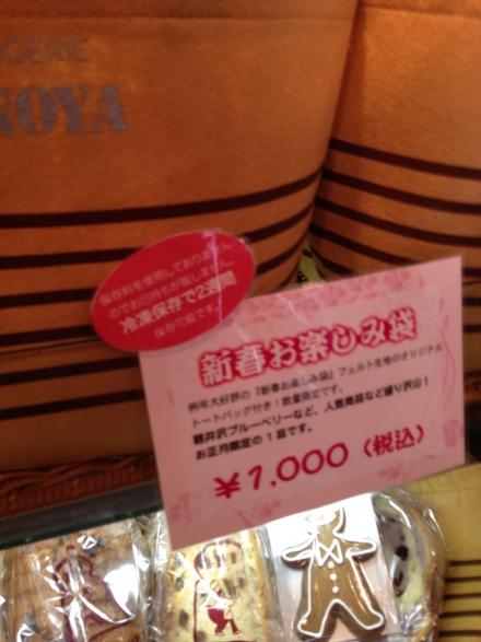 asanoya (2)