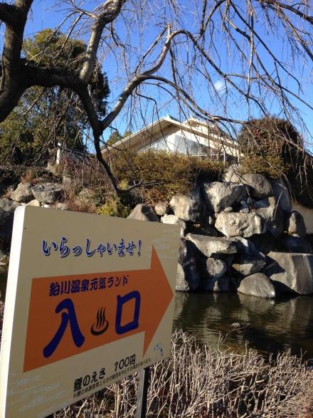 KASUKAWA ONNSENN (1)