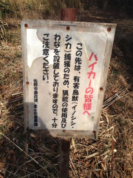 ittoko (2)