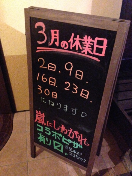 WAKUO-RE (4)