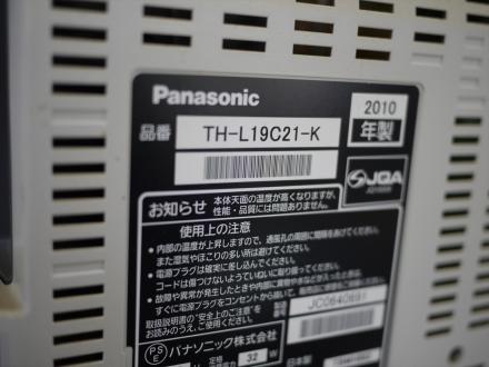 P1110986_R.jpg