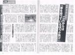 週刊現代3