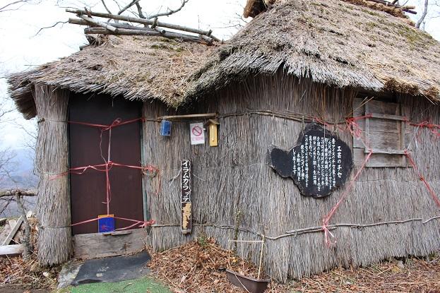 2014北海道旅行:のぼりべつクマ牧場 アイヌコタン3