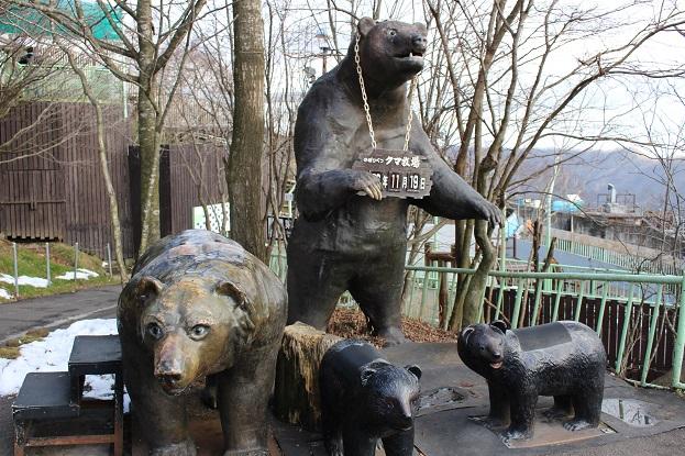 2014北海道旅行:のぼりべつクマ牧場 クマ像