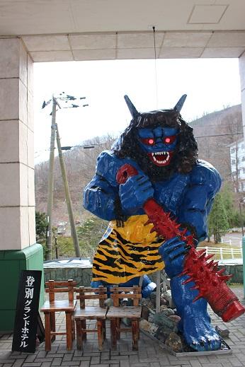 2014北海道旅行:登別温泉 登別グランドホテル 青鬼