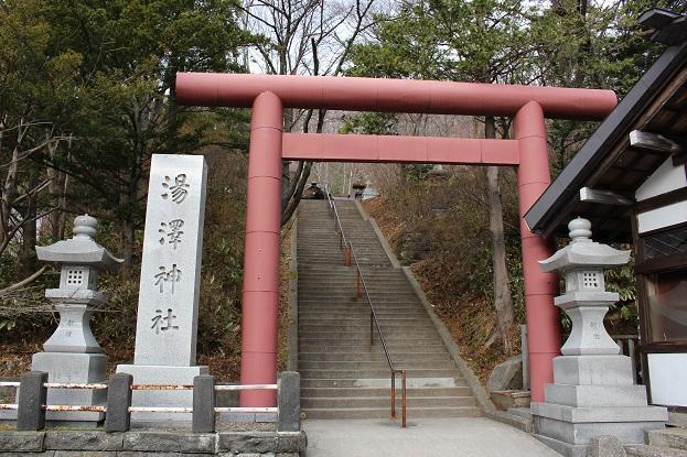 2014北海道旅行:登別温泉 湯澤神社
