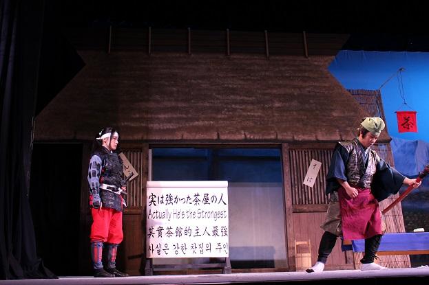 2014北海道旅行:登別伊達時代村 武士5