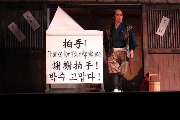 2014北海道旅行:登別伊達時代村 武士6