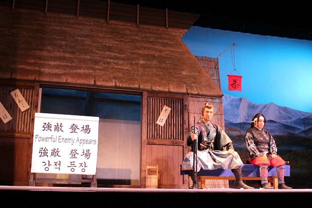 2014北海道旅行:登別伊達時代村 武士2