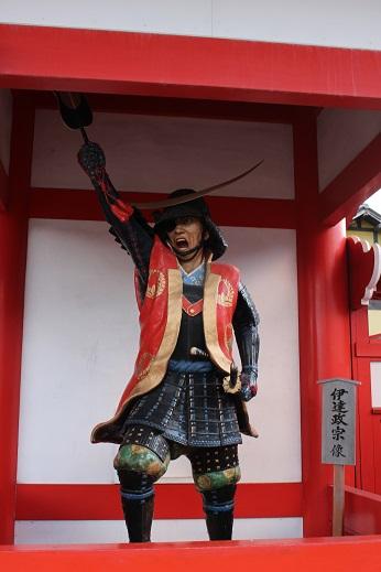 2014北海道旅行:登別伊達時代村 伊達政宗像