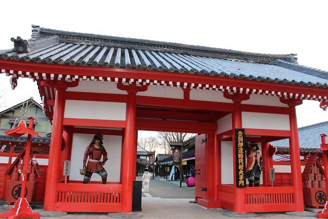2014北海道旅行:登別伊達時代村 大手門