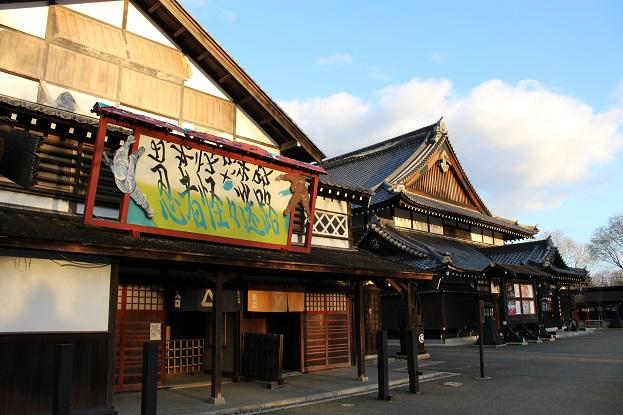 2014北海道旅行:登別伊達時代村 忍者怪怪迷路