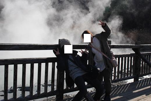 2014北海道旅行:登別温泉 国立公園 奥の湯3