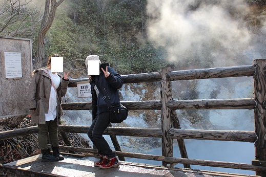 2014北海道旅行:登別温泉 大正地獄2