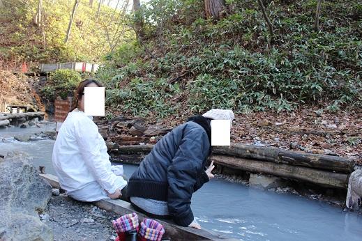 2014北海道旅行:登別温泉 大湯沼川 天然足湯2