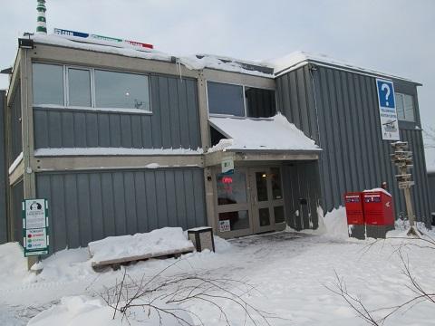 2015カナダ:イエローナイフ 観光所