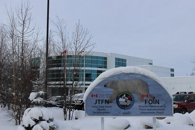 2015カナダ旅行:0212イエローナイフ カナダ国防省