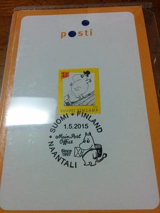 20150502:ムーミン切手