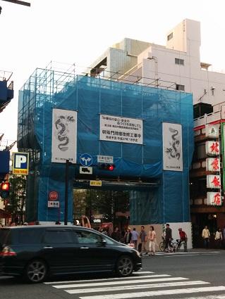 20150502:中華街