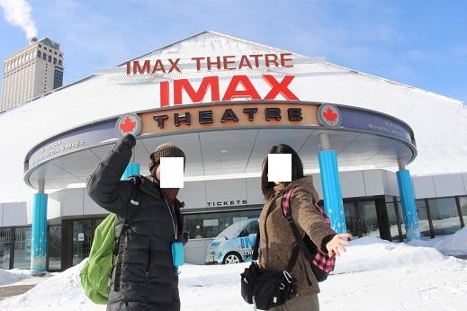 2015カナダ旅行:0213トロント 映画館2