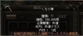 150225201317.jpg