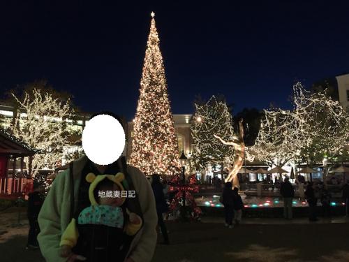写真 2014-12-28 17 35 36