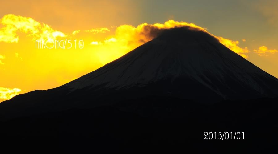 2015 01 01 高下3s