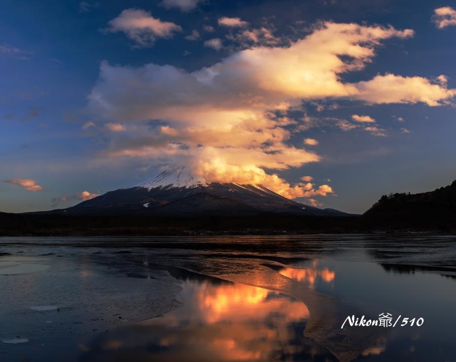 精進湖の雲s