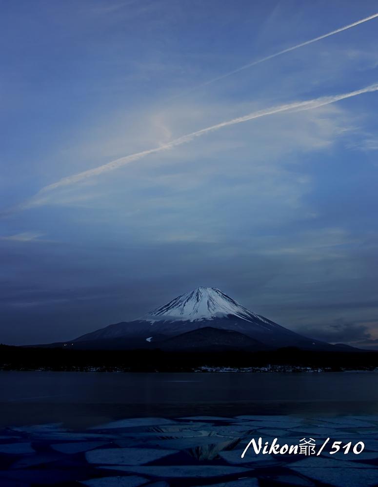 凍る精進湖s_filtered