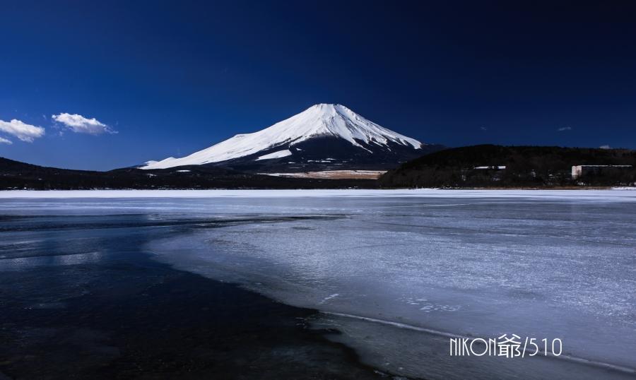 2015 02 14 山中湖 氷景  (22)@S