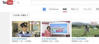 TUFchannel - YouTube
