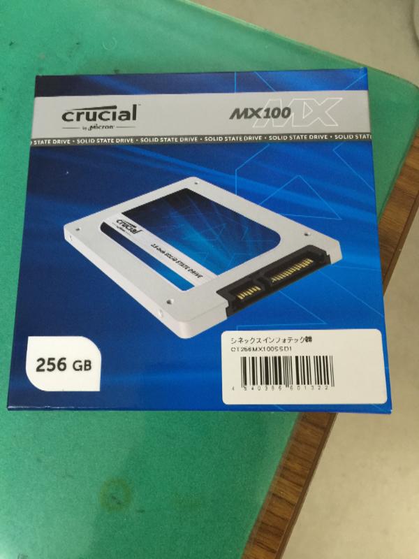 SSDから(^^)