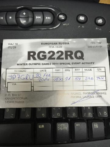 RG22RQ2