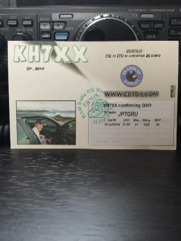 KH7XXデータ