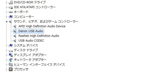 USBデバイスドライバ