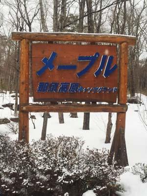 blogIMG_0912.jpg