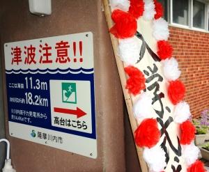 150406入学式01_035