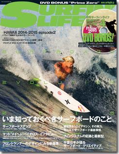 SURFINLIFE1.jpg