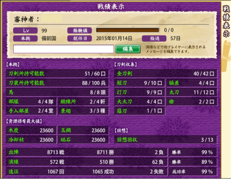 69s_20150315023058e15.png