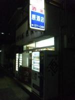 20141219_0001.jpg