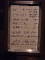20141228_0014.jpg