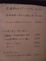 20141228_0017.jpg