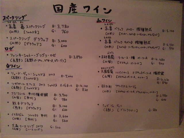 20141231_0014.jpg
