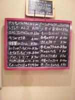 20150322_0014.jpg