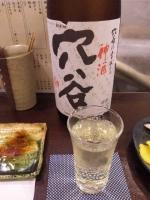 20150518_0016.jpg