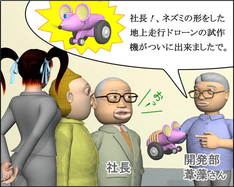3DキャラOL漫画1508071