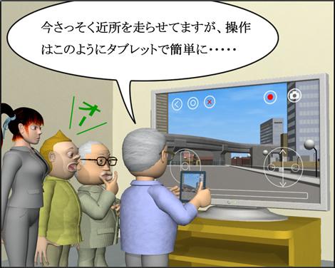 3DキャラOL漫画1508072