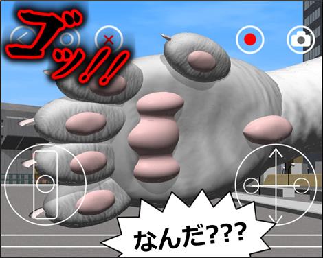 3DキャラOL漫画1508073