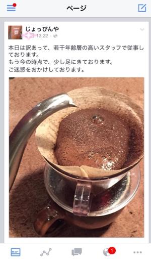 fc2blog_20150330110003097.jpg