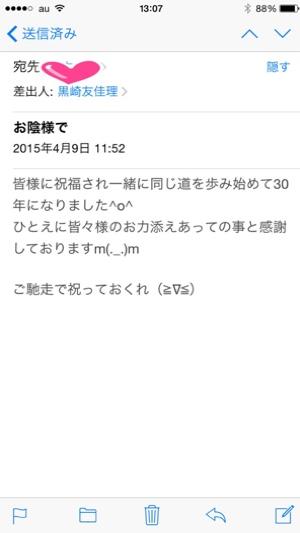 fc2blog_2015041113100065a.jpg